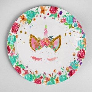 Тарелка бумажная «Единорог с розами», 18 см, набор 6 шт.