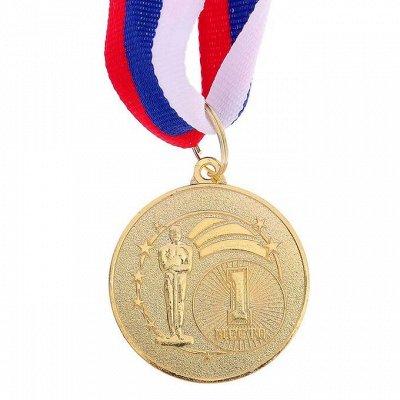 В ожидании Лета! ☀ Все для туризма и летнего отдыха — Медали — Спорт и отдых