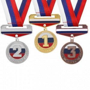 Медаль призовая с колодкой триколор 168, диам 3,5 см. 3 место, триколор, цвет бронз