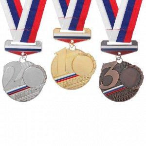 Медаль призовая с колодкой триколор 170 диам. 5 см. 1 место, триколор, цвет зол