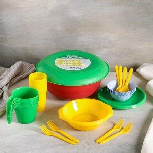 Набор посуды на 4 персоны «Всегда с собой», 30 предметов