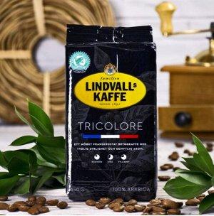 """Кофе молотое экстра-тёмной обжарки LINDVALLS """"TRICOLOR"""", 100% арабика"""