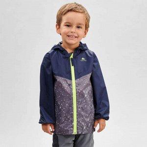 Детская водонепроницаемая куртка для походов