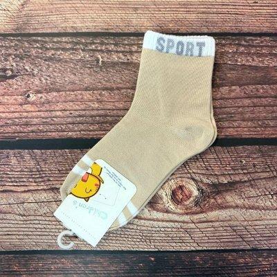 Стильные носки. В наличии — Детские носки — Носки и гольфы
