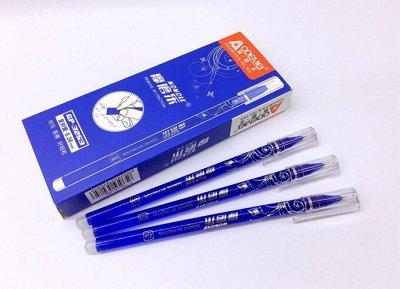 Ручки ПИШИ и СТИРАЙ. Полезные товары для дома и автомобиля.