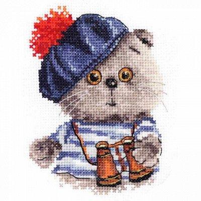 (130) Мир увлечений: наборы для вышивания, бисероплетения — Наборы для вышивания «Алиса» — Наборы
