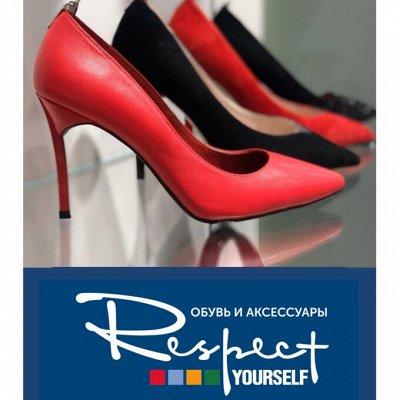 Всеми любимая марка Respect! В наличии! Быстрая раздача! — Женщинам: Классическая коллекция обуви — На каблуке