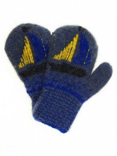 с *Вяжем* мир теплее  — Варежки детские (размер 12) — Вязаные перчатки и варежки