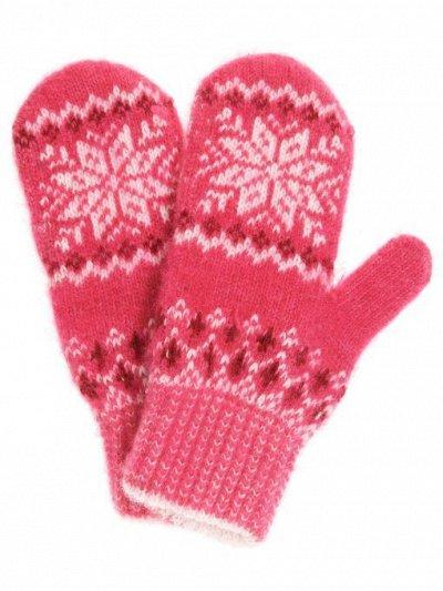 с *Вяжем* мир теплее  — Варежки подростковые (размер 16) — Вязаные перчатки и варежки