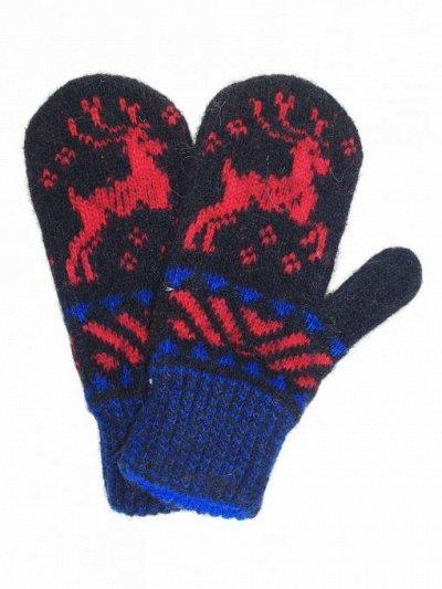 с *Вяжем* мир теплее  — Варежки детские (размер 14) — Вязаные перчатки и варежки