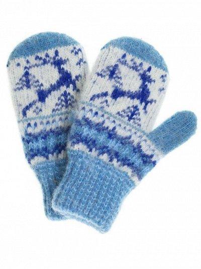 с *Вяжем* мир теплее  — Варежки детские (размер 13) — Вязаные перчатки и варежки