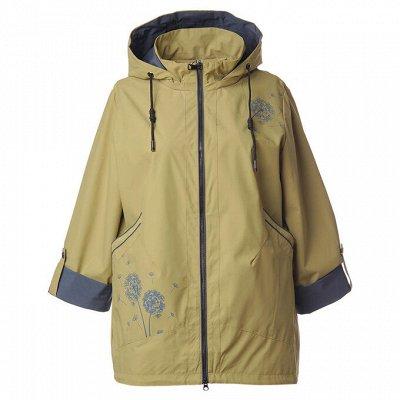 Одевашка - куртки и пальто