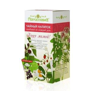 """Чайный напиток (в фильтр-пакетах) """"Буду мамой!"""" с листьями земляники, смородины и брусники"""