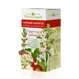 """Чайный напиток (в фильтр-пакетах) """"Сердечная забота"""" с панцерией, цветами боярышника и каштана"""