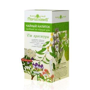"""Чайный напиток (в фильтр-пакетах) """"От простуды"""" с цветами чёрной бузины, листьями малины и эвкалипта"""