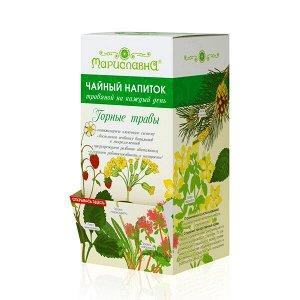 """Чайный напиток (в фильтр-пакетах) """"Горные травы"""" с травой первоцвета, буквицы и чабрецом"""