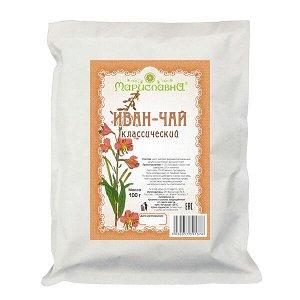 «Иван-чай классический» лист кипрея ферментированный крупнолистовой, высший сорт
