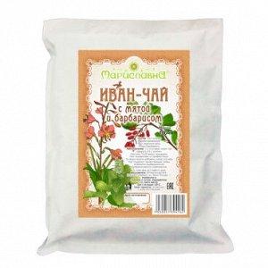 «Иван-чай с мятой и барбарисом»