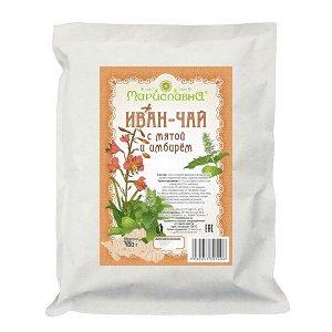 «Иван-чай с мятой и имбирём»