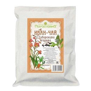 «Иван-чай с Сибирскими ягодами»