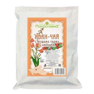 «Иван-чай с ягодами годжи и имбирём»