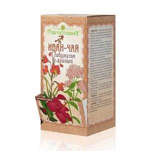 «Иван-чай с гибискусом и душицей» в фильтр-пакетах