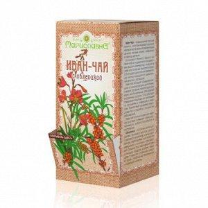 «Иван-чай с облепихой» в фильтр-пакетах