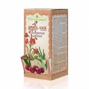 «Иван-чай с розмарином и вишней» в фильтр-пакетах