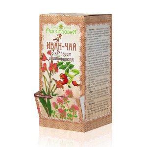 «Иван-чай с чабрецом и шиповником» в фильтр-пакетах