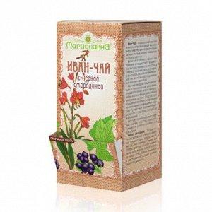 «Иван-чай с чёрной смородиной» в фильтр-пакетах