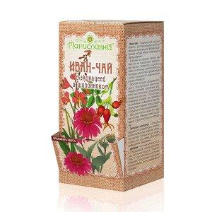 «Иван-чай с эхинацеей и шиповником» в фильтр-пакетах