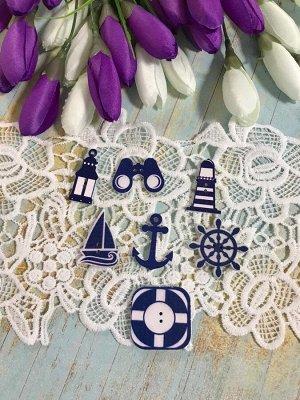 Декоративные пуговицы морские набор 9 шт микс