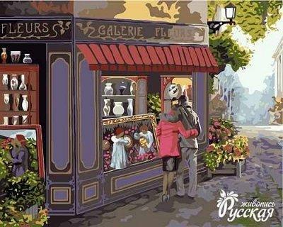 (131) Мир увлечений: акс-ры, мозаика, живопись, бисер, шитье — Раскраски «Русская живопись» — Живопись по номерам
