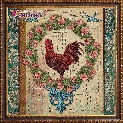 Мир увлечений: бисер, алмазная мозаика, раскраски — Мозаика из страз «Алмазная живопись» — Мозаики и фреска