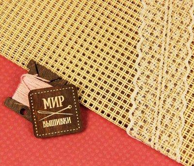 Мир увлечений: акс-ры для вышивки, станки, пряжа — Канва «Zweigart» — Наборы