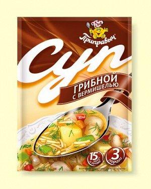 Суп грибной с вермишелью, 60 г
