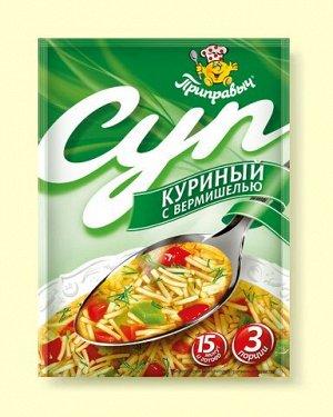 Суп Куриный с вермишелью, 60 г