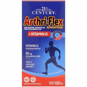 21st Century, Arthri-Flex Advantage с витамином D3, 120 таблеток, покрытых оболочкой
