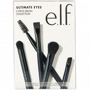 E.L.F., Ultimate Eyes, набор из 5 кистей для макияжа