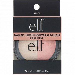E.L.F., Запеченный хайлайтер и румяна, золотисто-розовый оттенок, 0,18 унц. (5 г)