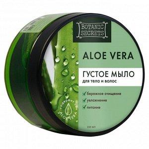 Густое мыло Botaniс Secrets Aloe Vera 250 ml