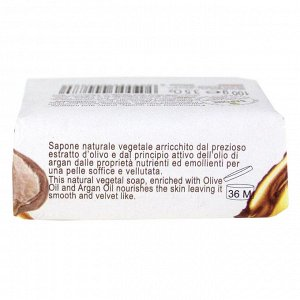 Мыло Nesti Dante Dal Frantoio Argan 100 g