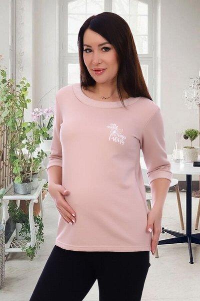 Натали™ - Самая популярная коллекция домашней одежды (53)  — Одежда для беременных — Одежда для дома
