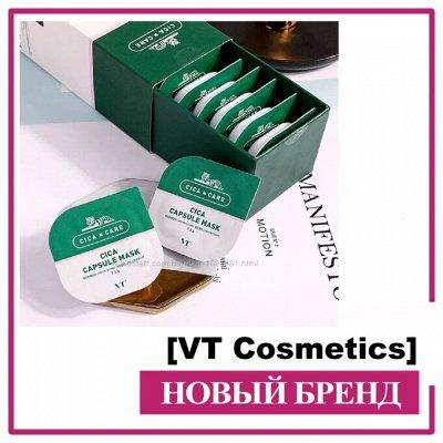 💯Хиты корейской косметики-пирамидки+ подарочные наборы! — VT Cosmetics — Защита и питание