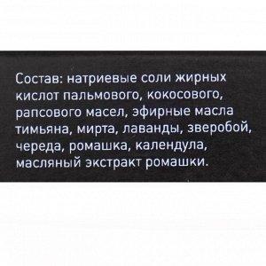 """Мыло натуральное Берегиня """"Разнотравье"""", 90 г"""