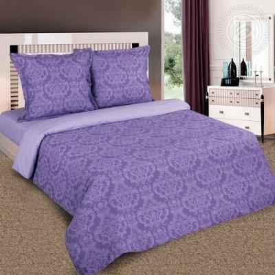 Сладкий сон с Арт*постелькой — Постельные принадлежности — Постельное белье