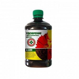 Жидкое удобрение для комнатных растений Скорая помощь, 0,25 л