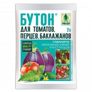 Стимулятор плодообразования Бутон-2 для томатов, перцев, баклажанов 2 г