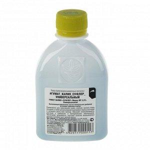 """Удобрение органо-минеральное Гумат калия """"Суфлер"""", универсальный, флакон, 250 мл"""
