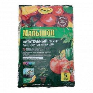 """Почвогрунт для рассады томата и перца """"Фаско"""", 5 л"""